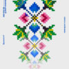 Contactless_Bogdan_ Racles_ O repetitie_ a_ unui_ pattern_ romanesc_ uitat_galateca