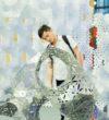 Miniplex_Shenzhen_Vlad_Tenu_Contactless Art Wall Galateca