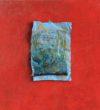 contactless_art_wall_MY_CITY_THROUGH_A_MURKY_POND_toader_stefan_galateca